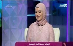 وبكرة أحلى | د. خالد عبد العزيز ماجستير النباتات الطبية كلية الصيدلة