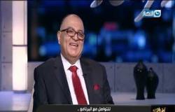 آخر النهار| لقاء مع د. محمد جمال عبد العزيز استشاري أمراض القلب ونقيب أطباء أسيوط - الكاملة