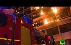 اندلاع حريق هائل في مستشفى بباريس