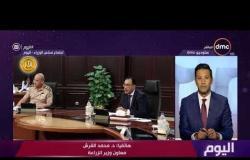 اليوم - د. محمد القرش: البطاطس أصبحت تحتل المركز الثاني في حجم الصادرات الزراعية للخارج بعد الموالح