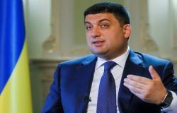 رئيس وزراء أوكرانيا يعارض عودة روسيا لمجموعة الدول السبع