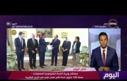 اليوم - هاتقياً .. م. أيسم صلاح مستشار وزير الصحة للنظم والمعلومات