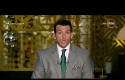 مساء dmc - الرئيس السيسي يستقبل مدير عام منظمة الصحة العالمية خلال زيارته لمصر
