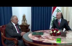 لقاء رئاسات العراق