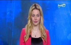 موجز الأخبار  الرئيس السيسي يستقبل رئيسة البرلمان في توجو