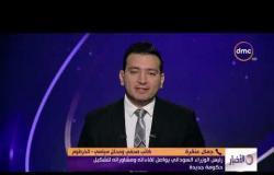 الأخبار - هاتفياً/ جمال عنقرة كاتب صحفي ومحلل سياسي - الخرطوم