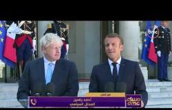مساء dmc - احمد ياسين : هناك تجربة اوروبية بين حدود النرويج وحدود اتحاد الاوروبي