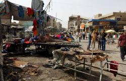 سقوط مصابين بانفجار وسط العراق... بالصور