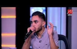 """ماهر حبيشي لاعب الـ """"بيت بوكس"""" يستعرض موهبته في #الجمعة_في_مصر"""