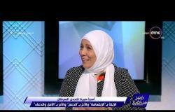 مصر تستطيع - الإعلامي شريف مدكور يفاجئ ضيوف مصر تستطيع بحضوره ودعمه لميرنا مريضة السرطان