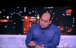 #اللعيب  طارق يحيى: أوناجم لاعب متكامل ويتميز بالسرعة والفاعلية أمام المرمى
