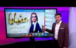 """المذيعة ريهام سعيد تثير غضبا بوصفها مرضى السمنة """"بالأموات"""""""