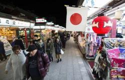 تباطؤ التضخم في اليابان لأدنى مستوى بعامين خلال يوليو