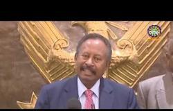 الأخبار - رئيس الوزراء السوداني يواصل لقاءاته ومشاورته لتشكيل حكومة جديدة