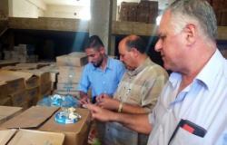 السلطات السورية تتلف 14 ألف طرد جبنة مصرية فاسدة (صور وفيديو)