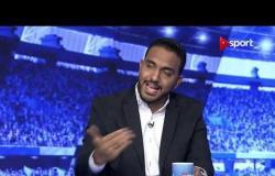 محمد عراقي: لاسارتي كان مكمل.. والسوشيال ميديا تسببت في رحيله