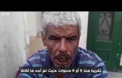 """أنا الشاهد: مشاكل """"البرباشة"""" في تونس"""