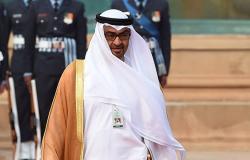 بالصور... محمد بن زايد يقلد مودي أعلى وسام في الإمارات
