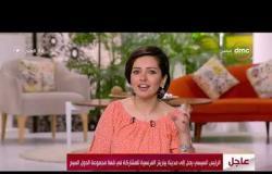 """8 الصبح -  وزارة التموين اعلنت عن افتتاح معرض """" اهلاً مدارس"""""""