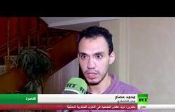 مصر.. خفض أسعار فائدة الإيداع والإقراض