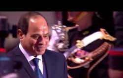 وصول الرئيس عبد الفتاح السيسي إلى باريس للمشاركة في قمة G7