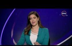 نشرة الأخبار - حلقة السبت مع (دينا الوكيل) 24/8/2019 - الحلقة كاملة