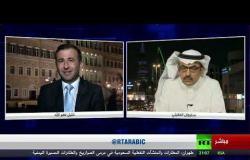 إيران: السعودية وصلت لطريق مسدود باليمن
