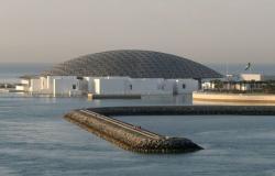 الإمارات الأولى عربيا في هذا المجال