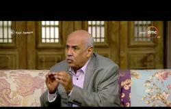 السفيرة عزيزة - توقعات الشاعر والكاتب جمال بخيت عن مستقبل مصر بعد مشاركتها في قمة السبع