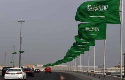 البرنامج السعودي للتنمية يمنح المركزي اليمني 136.3 مليون دولار