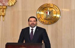 الحريرى: سقوط طائرتين إسرائيليتين اعتداء على السيادة اللبنانية