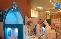 """الاتصالات السعودية تختار """"بوبا"""" لتقديم خدمات التأمين لمنسوبيها"""