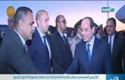 الرئيس السيسي يصل فرنسا للمشاركة في قمة مجموعة الدول السبع