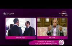 السفيرة عزيزة - نظرة الشاعر جمال بخيت عن المستقبل الفني في مصر