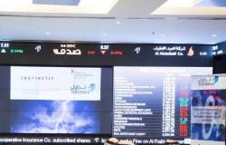 سوق الأسهم السعودية يهبط 1.6% بالتعاملات الصباحية