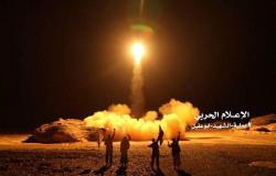 """""""أنصار الله"""": إطلاق 10 صواريخ باليستية على مطار جازان وعشرات القتلى والجرحى"""