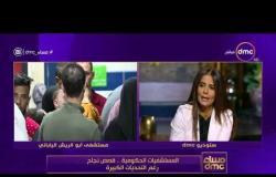 مساء dmc - د. رشا جمال : نسبة العلاج بأجر في مستشفي أبو الريش الياباني 5%