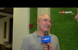 لقاء خاص مع م. سمير حلبية رئيس نادي المصري البورسعيدي