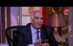 #الحكاية | مساعد وزير الداخلية الأسبق: هذه هي الخطوات التي يجب اتخاذها إذا سرقت سيارتك