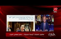 """تعليق النائبة أنيسة حسونة عضو مجلس النواب على مصرع طفل بعد سقوطه في """"بلاعة"""" صرف صحي"""