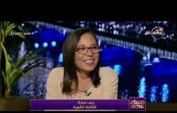 مساء dmc- زينب مبارك الكاتبة الكبيرة :انا كتبت فيلم كارتون بيتعمل من 4 سنين