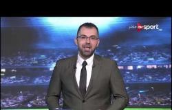 ستاد مصر - الاستوديو التحليلي لمباراة بيراميدز وحرس الحدود في بطولة كأس مصر دور الـ 8