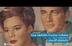 """إيهاب نافع.. """"الوسيم"""" الذي تزوج 13 مرة أشهرهن ماجدة وأرملة """"رأفت الهجان"""""""