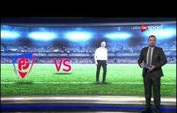 أبرز الأرقام والاحصائيات ما قبل مباراة بيراميدز وبتروجت في نصف نهائي كأس مصر