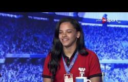 نانسي طمان و فرح حسين وعلي زهران أبطال الجمباز يتحدثون عن مدى صعوبة دورة الألعاب الإفريقية
