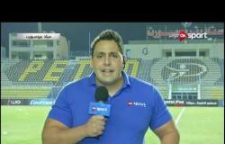 أبرز كواليس وأخبار ما قبل مباراة نصف نهائي كأس مصر بين بيراميدز وبتروجت