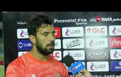 تصريحات المهدي سليمان حارس بيراميدز عقب التأهل لنهائي كأس مصر