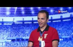 باسم أمين بطل الشطرنج: تركت الطب من أجل التفرغ للعبة