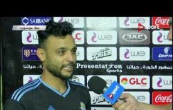 لقاء مع رجب بكار لاعب بيراميدز عقب الفوز على بتروجت والتأهل لنهائي كأس مصر