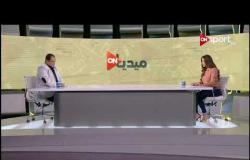 نقلا عن يلا كورة: أصبحت عادة.. الزمالك يتأهل لنهائي الكأس بعد حصار الاتحاد 120 دقيقة